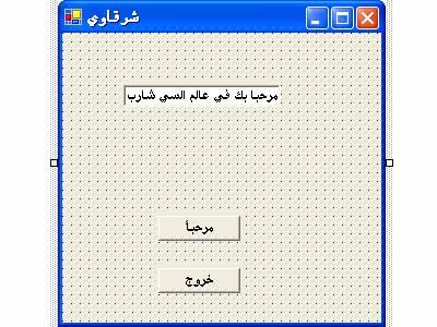 program-programming.jpg
